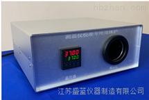 SLHTL-50手提式红外测温仪校准专用黑体炉