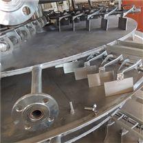 橡胶促进剂连续盘式干燥机大量出售