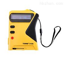时代TIME®3100双数显糙度仪-原TR100