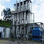 造纸废水处理技术零排放