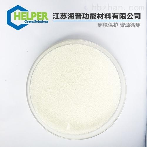 废酸除铅含铅废盐酸再生处理特种吸附剂