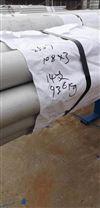 无锡347H不锈钢管价格