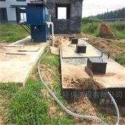乾县一体化污水处理设备生产厂家气浮机消毒