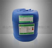 供应高可靠性免清洗无铅电子焊接助焊剂