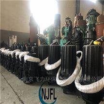 WQ潜水排污泵开式闭式半开式叶轮