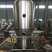 橡胶硫化剂高效沸腾干燥机