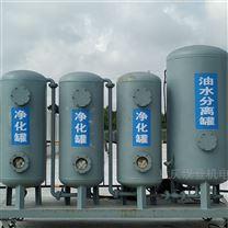 报废汽车油水分离器