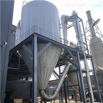 干燥机碳水化合物用离心式喷雾干燥机品质优良