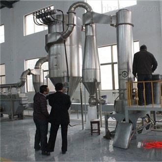 冰晶石闪蒸干燥机 厂家供应