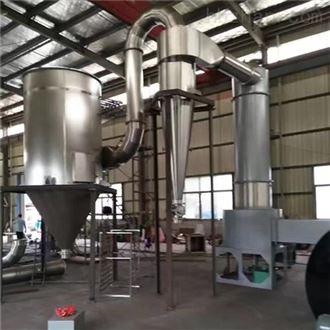 过氧化铁染料闪蒸干燥机 预付定金
