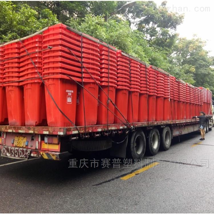 重庆农村垃圾箱 240升加厚塑料垃圾桶