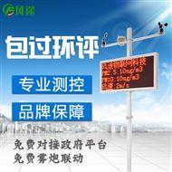 FT-YC环境监测设备厂家