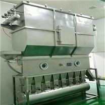 无水醋酸锌箱式沸腾干燥机