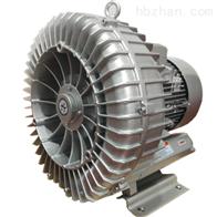 rh-920-3双叶轮高压鼓风机