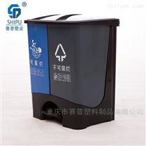 乡镇街道环保室外垃圾筒 40升分类垃圾桶
