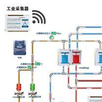 有线无线均可热泵雷竞技官网app智能监测系统