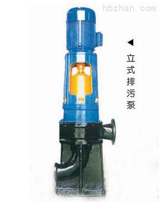 WL型污泥回流泵