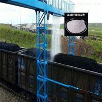 QXJ1009扬州 铁路煤炭运输抑尘剂参数