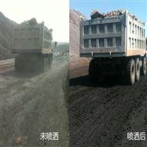 铁路煤炭运输抑尘剂供应商