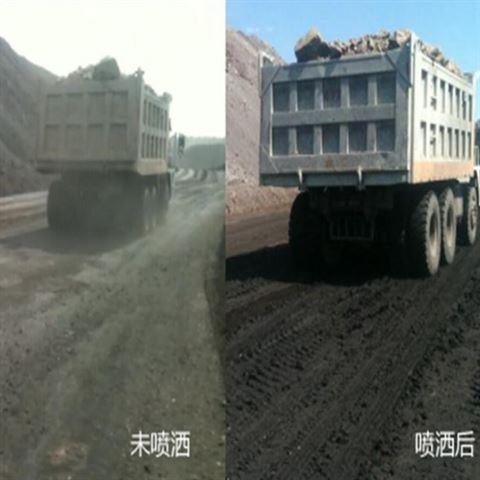道路抑尘剂使用方法