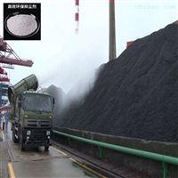 QXJ1009邵阳 铁路煤炭运输抑尘剂参数