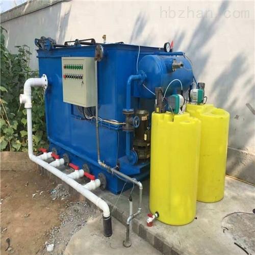 武安屠宰废水处理设备报价