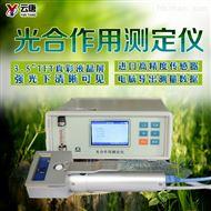 YT-FS800D便携式光合速率测定仪