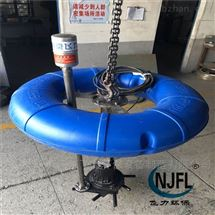 FL河道浮筒式曝气机生产厂家