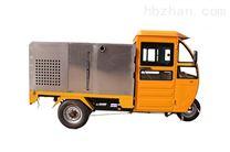 电动三轮高压清洗车(800L)