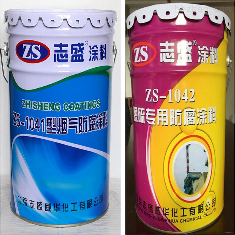 脱硫耐热防腐涂料