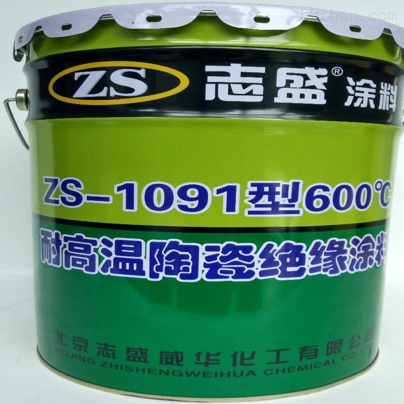 炼钢厂中频感应电炉线圈绝缘涂料