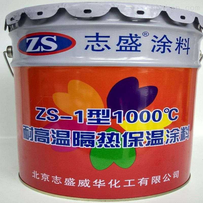 窑炉保温节能改造涂料