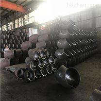 生产大口径对焊弯头实体厂家