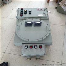 BQX防爆型三角起动箱