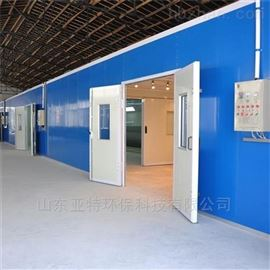 yt04工业干式喷漆房设备