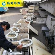 QJB22/12-620/3-480/S沖壓式攪拌機型號參數