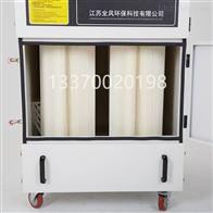MCJC-5500鈑金拋光集塵器5.5KW打磨集塵機