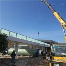华蓥绵竹玻璃钢预制泵站持续供应