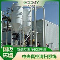 包装机真空吸尘系统 打磨工具真空除尘厂家