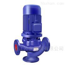 沁泉 50GW24-20-4不锈钢管道排污泵
