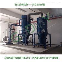 真空吸尘系统 电子厂吸尘器方案国迈报价