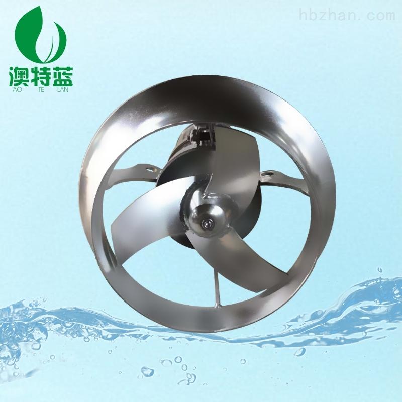 一体化小型不锈钢潜水搅拌机