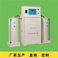二氧化氯发生器电解法直销