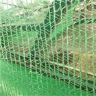 绿色三针防尘盖土网