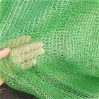 北京六针加密绿色盖土网价格