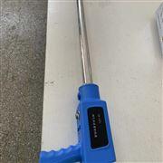 烟气含湿量检测仪