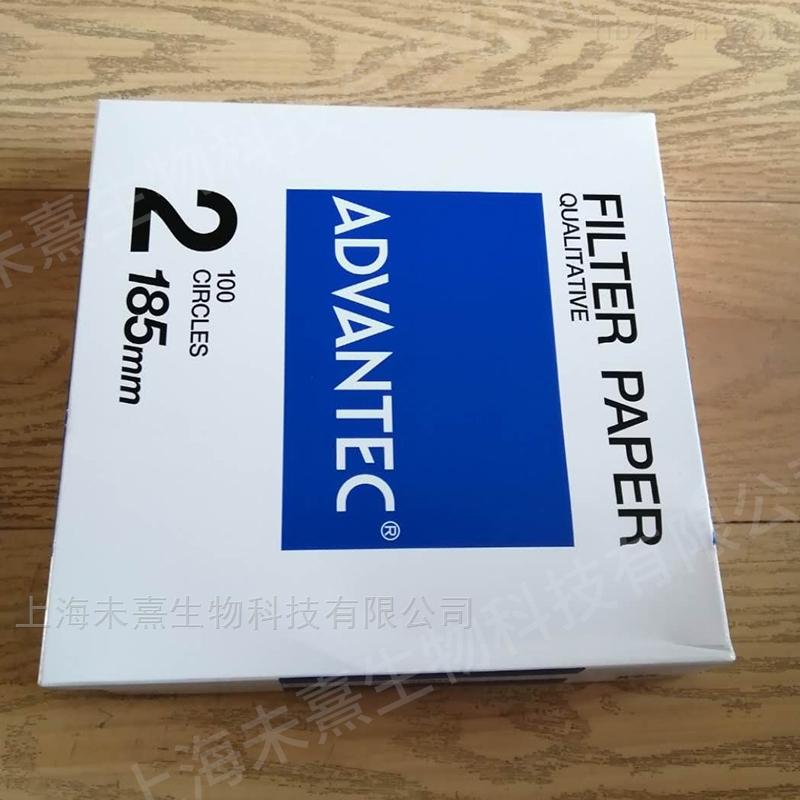 日本ADVANTEC东洋2号定性滤纸直径185mm