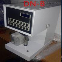 DN-B智能白度测定仪 肥皂不透明度检测仪