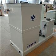 伊春一体化生活污水处理设备生产销售