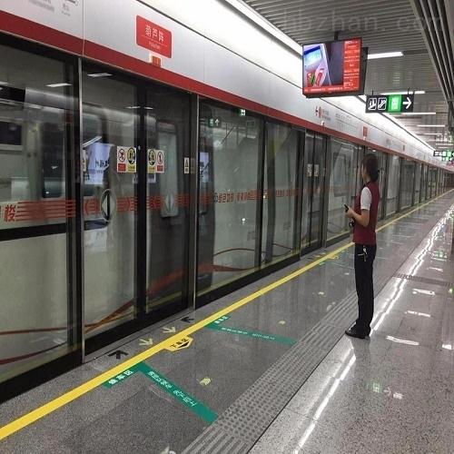 地铁屏蔽门防静电涂料